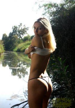 Девушка, познакомлюсь с мужчиной в Нижнем Тагиле для секса